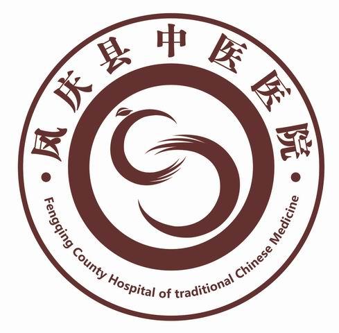 中医标志图案象征